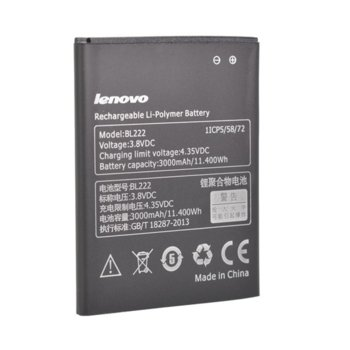 Lenovo S660 BL222 Battery 88883 product