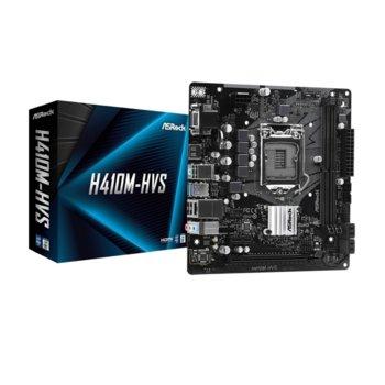 Дънна платка Asrock H410M-HVS, H410, LGA1200, DDR4, PCI-E 3.0, (HDMI&D-Sub), 4x SATA 6Gb/s, 2x USB 3.2 Gen1, Micro ATX image