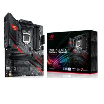 Дънна платка Asus ROG STRIX B460-H GAMING, B460, LGA1200, PCI-E 3.0 (DP&HDMI), (CFX), 6x SATA3, 2x M.2, 1 x USB Type-C, ATX image