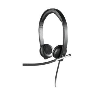 Слушалки Logitech Stereo H650e, микрофон, черни image