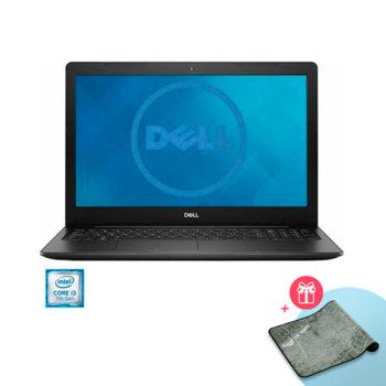 """Лаптоп Dell Inspiron 3584 (DI3584I341UMAUBU) с подарък подложка за мишка Asus TUF Gaming P3, двуядрен Kaby Lake Intel Core i3-7020U 2.3 GHz, 15.6"""" (39.62 cm) Full HD Anti-Glare Display, (HDMI), 4GB DDR4, 1TB HDD, 2x USB 3.1, Ubuntu, 1.9 kg image"""