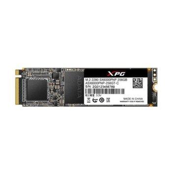 Памет SSD 256GB A-Data XPG SX6000 Pro, PCIe NVMe, M.2 (2280), скорост на четене 2100MB/s, скорост на запис 1500MB/s image