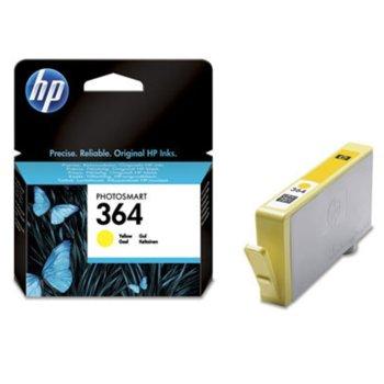 ГЛАВА HEWLETT PACKARD Photosmart C5380/C6380 Y product