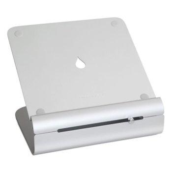Поставка за лаптоп Rain Design iLevel 2, 256 х 136-200 х 223мм, сребриста, за преносими компютри, с възможност за регулиране image