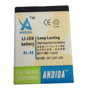 Батерия (заместител) за Nokia 2680-4S, 1150mAh/3.7 image