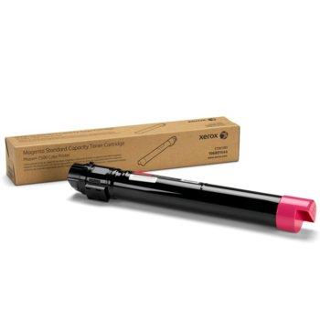 КАСЕТА ЗА XEROX Phaser 7500 - Magenta 17800k product