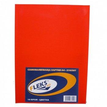 Самозалепваща Хартия, A4, 90g/m2, 10л., червена image