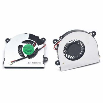 CPU Fan MSI S6000 X600 product