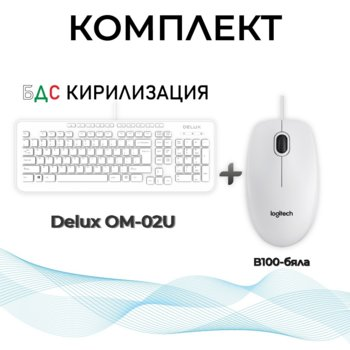 KMBDELUXOM02U910003360