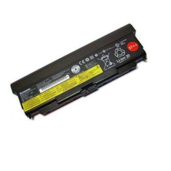 Батерия ОРИГИНАЛНА Lenovo IdeaPad S210 product