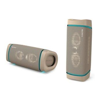 Тонколона Sony SRS-XB33, 2.0, Bluetooth 5.0, NFC, 24 часа време за работа, USB-Type-C, IP67 рейтинг, кафява image