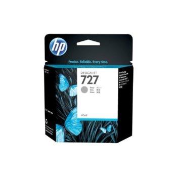 Касета за HP DesignJet T920, T930, T1500, T1530, T2500, T2530 - Grey - P№ F9J80A - 300ml image