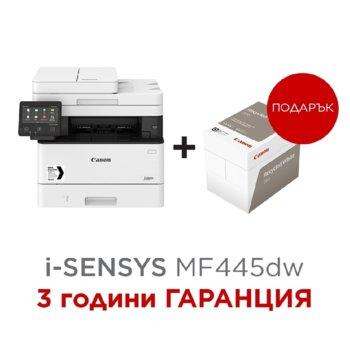 Мултифункционално лазерно устройство Canon i-SENSYS MF445dw с подарък Canon Recycled paper Zero A4 (кутия), монохромен принтер/копир/скенер/факс, 600 x 600 dpi, 38 стр./мин, USB, LAN, Wi-Fi, A4 image
