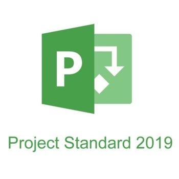 Софтуер Microsoft Project Standard 2019, MLK image
