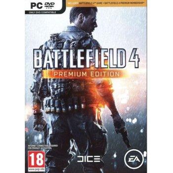 Battlefield 4 Premium Edition, за PC product