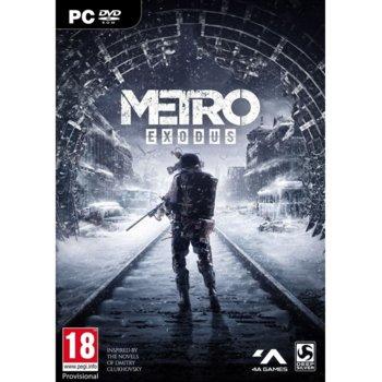 Игра Metro: Exodus, за PC image