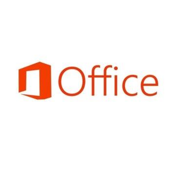 Софтуер Microsoft Office Home and Business 2019, Български, EuroZone, за Windows, Medialess image