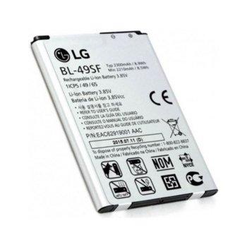 Батерия (заместител) за LG Magna, 2300mAh/3.85 V image