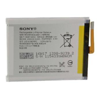 Батерия (заместител) за Sony Xperia XA, 2300mAh/3.8 V image