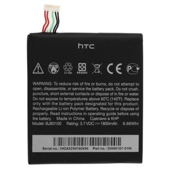 Батерия (заместител) за HTC One X, 1800mAh/3.7V image