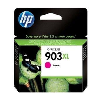 ГЛАВА ЗА HP Officejet Pro 6960/6970 - Magenta - 903XL P№ T6M07AE, зак: 825к image