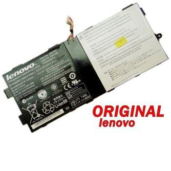 Battery Lenovo 3.7V 8100mAh Li-polymer product