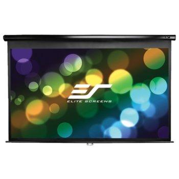 Elite Screen M120UWH2 product