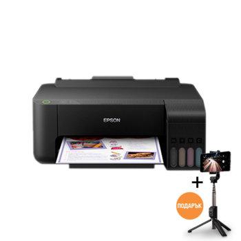 Мастиленоструен принтер Epson EcoTank L1110 с подарък селфи стик Huawei AF15, цветен, 5760 x 1440 dpi, 33 стр./мин, USB, A4 image