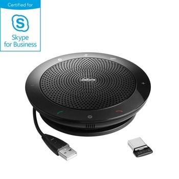 Конферентна слушалка Jabra Speak 510+ MS, MS сертифициран от Microsoft Lync/ Skype for Business, 15 часа време за разговори в bluetooth режим, USB, черна image