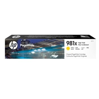 HP 981X (L0R11A) Yellow product