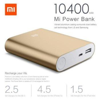Xiaomi Power Bank 10400 mAh microUSB gold product