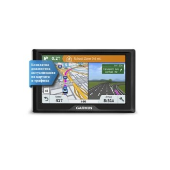 """Навигация за автомобил Garmin Drive 51 LMT-S EU, 5.0""""(12.7 cm) WQVGA мултитъч дисплей, microSD слот, карта на цяла Европа image"""