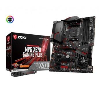 Дънна платка MSI MPG X570 GAMING PLUS, X570, AM4, DDR4, PCIe 4.0 (HDMI)(CF), 6x SATA 6GB/s, 2x M.2 socket, 6x USB 3.2 Gen 1, ATX image