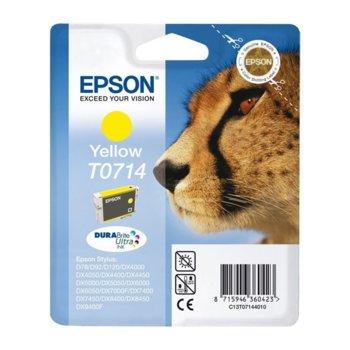 ГЛАВА ЗА EPSON D78/DX4000/DX4050/DX500DX5050 product