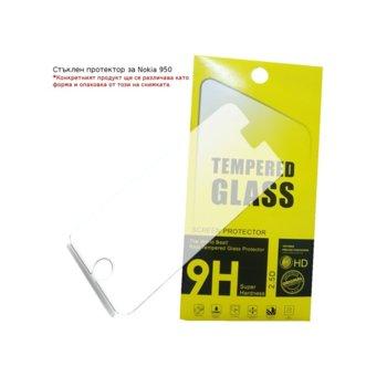 Протектор от закалено стъкло/Tempered Glass/ за Nokia 5, прозрачен image