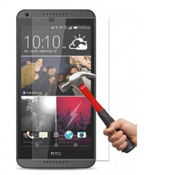 Протектор от закалено стъкло /Tempered Glass/ за HTC Desire 816, прозрачно image