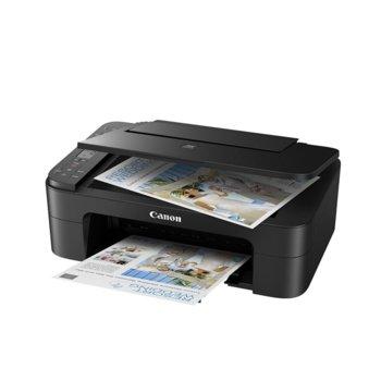 Мултифункционално мастиленоструйно устройство Canon PIXMA TS3350, цветен принтер/копир/скенер, 4800 x 1200 dpi, 17 стр/мин, Wi-Fi, USB, A4 image