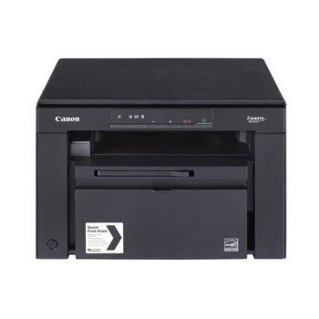 Мултифункционално лазерно устройство Canon i-SENSYS MF3010, монохромен, принтер/копир/скенер, 1200 x 600 dpi, 18 стр/мин, USB, A4 image