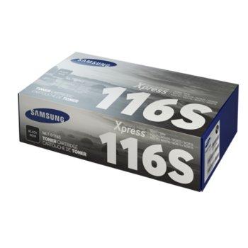 Samsung (SU840A) Black M2625/2825, M2675/2875 product