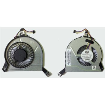 CPU Fan HP Pavilion 15-P Series 6.2mm product