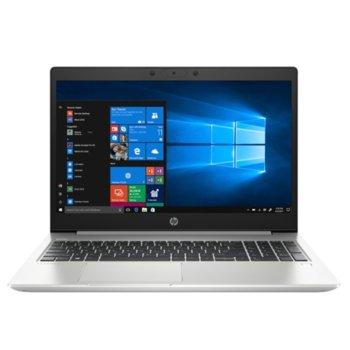 """Лаптоп HP ProBook 455 G7 (3S069AV_33305325)(сребрист), осемядрен AMD Ryzen 7 PRO 4750U 1.7/4.1GHz, 15.6"""" (39.62 cm) Full HD IPS Anti-Glare Display, (HDMI), 16GB DDR4, 512GB SSD, 1x USB 3.1 Type-C, No OS  image"""