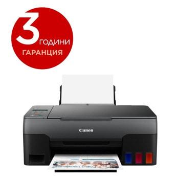 Мултифункционално мастиленоструйно устройство Canon PIXMA G2420, цветен принтер/копир/скенер, 4800 x 1200 dpi, 23 стр./мин, USB, A4 image