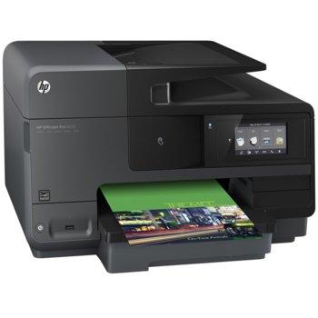HP Officejet Pro 8620 (A7F65A), цветен мастилен принтер/скенер/копир/факс, 1200x1200 dpi, 21стр/мин, ADF, USB, LAN, WiFi image
