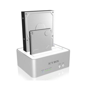 """Докинг станция за твърд диск 3.5"""" (8.89 cm), RaidSonic IB-120CL-U3, за 2.5""""/3.5"""" SATA HDD, USB 3.0, клонира дискове от единия слот в другия без компютър, сребриста image"""