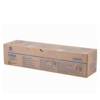 КАСЕТА ЗА KONIKA MINOLTA BIZHUB C5500/C5501 Yellow product