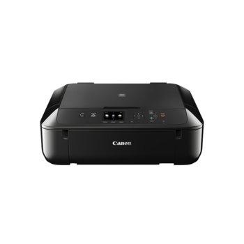 Мултифункционално мастиленоструйно устройство Canon PIXMA MG5750, цветен, принтер/копир/скенер, 4800 x 1200 dpi, 28 стр/мин, USB, Wi-Fi image