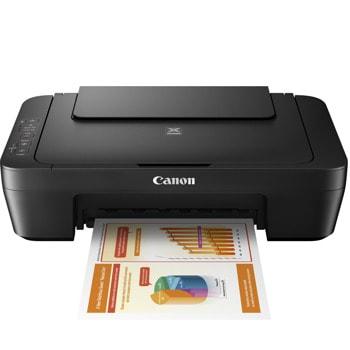 Мултифункционално мастиленоструйно устройство Canon PIXMA MG2550S, цветен принтер/скенер/копир, 4800x600 dpi, 18 стр/мин, USB, A4 image