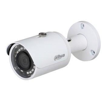 "IP камера Dahua IPC-HFW1531S-0280B, насочена ""bullet"", 5Mpix 1080P(2592x1944)/15FPS), oбектив фиксиран 2.8mm/F2.0, Video compression H.265+/H.265/H.264+/H.264, IR осветеност (до 30m метра), IP67, PoE (802.3af), 1/1 channel In/Out, RJ-45 image"