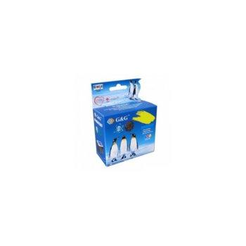 ГЛАВА ЗА EPSON STYLUS C 63/C83/CX 6300 - Yellow product