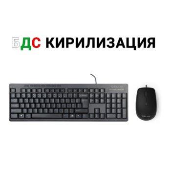 Комплект клавиатура и мишка Delux K6300U+M330BU, USB, Кирилизирана по БДС, черни image